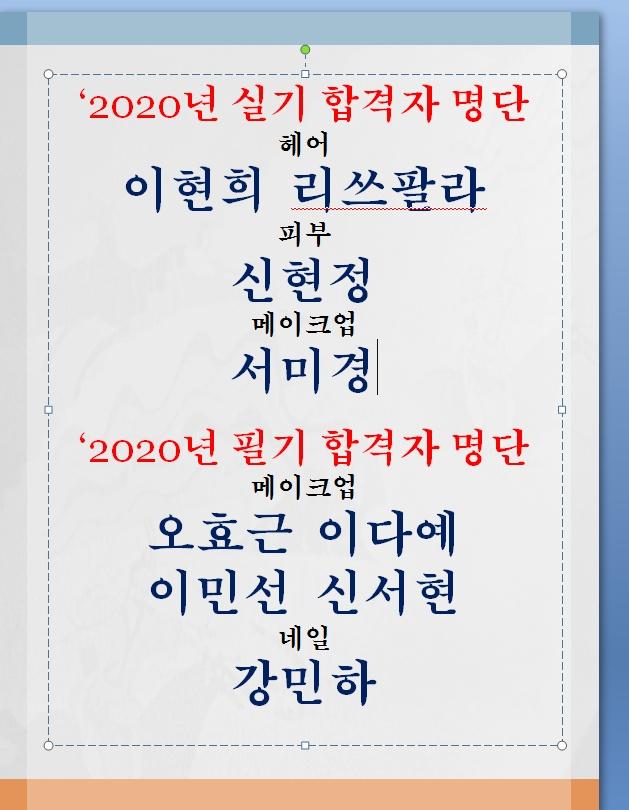 7b96e4348189cfb1337c4b4b6cf162a3_1581943758_5792.jpg